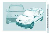 Автоинструкция Peugeot Partner Tepee