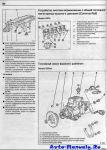 Скачать руководство по обслуживанию, эксплуатации и проведения ремонта автомобиля BMW e39