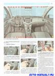 Руководство по эксплуатации,  техническому обслуживанию и ремонту Chevrolet Cruze с 2008 г.в.