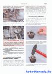 Руководство по эксплуатации и ремонту автомобилей Chevrolet Lacetti седан