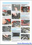 Книга про ремонт, эксплуатацию, техническое обслуживание Chevrolet Lacetti / Daewoo Nubira III (с 2004 г.в.)