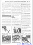 Руководство по эксплуатации и ремонту Citroen C3