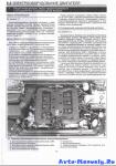 Руководство по эксплуатации и ремонту автомобиля Dodge Intrepid