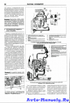 Руководство по эксплуатации и ремонту Fiat Ulysse / Scudo