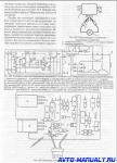 Ремонт, эксплуатация и техническое обслуживание Волга ГАЗ-3110
