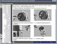 Руководство по ремонту и эксплуатации Hyundai Accent