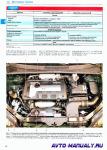 Ремонт, эксплуатация и техническое обслуживание Hyundai Tucson