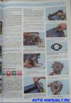 Руководство по эксплуатации, техническое обслуживанию, ремонту Lada Granta