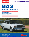 lada-vaz2107-1-1