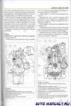 Ремонт автомобилей MAN F90, F2000