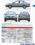 miРуководство по эксплуатации, техническому обслуживанию и ремонту  Mitsubishi Lancer (2001-2007 г.в.)