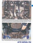 Руководство по эксплуатации, техническому обслуживанию и ремонту  Mitsubishi Lancer (2001-2007 г.в.)