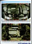 Книга про ремонт и эксплуатацию автомобиля Skoda Octavia A5