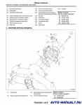 Руководство по ремонту и обслуживанию Subaru Impreza