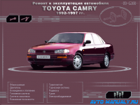 Ремонт и эксплуатация автомобиля Toyota Camry