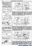 Книга по эксплуатации, техническому обслуживанию и ремонту Toytota Mark II, Chaser, Cresta