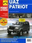 Руководство по эксплуатации, техническое обслуживанию, ремонту UAZ Patriot