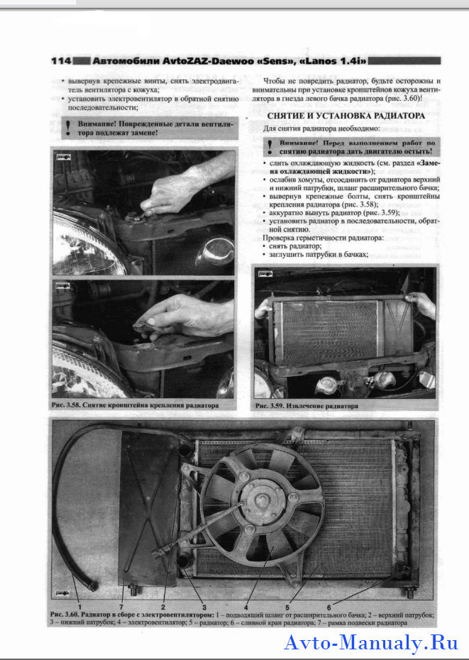 руководство по эксплуатации мерседес спринтер 515