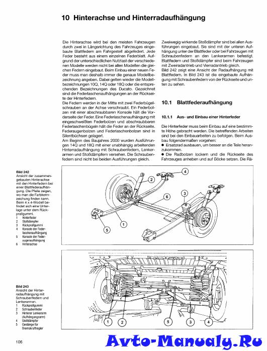 скачать руководство по ремонту пежо-боксер двигатель 2.8hdi