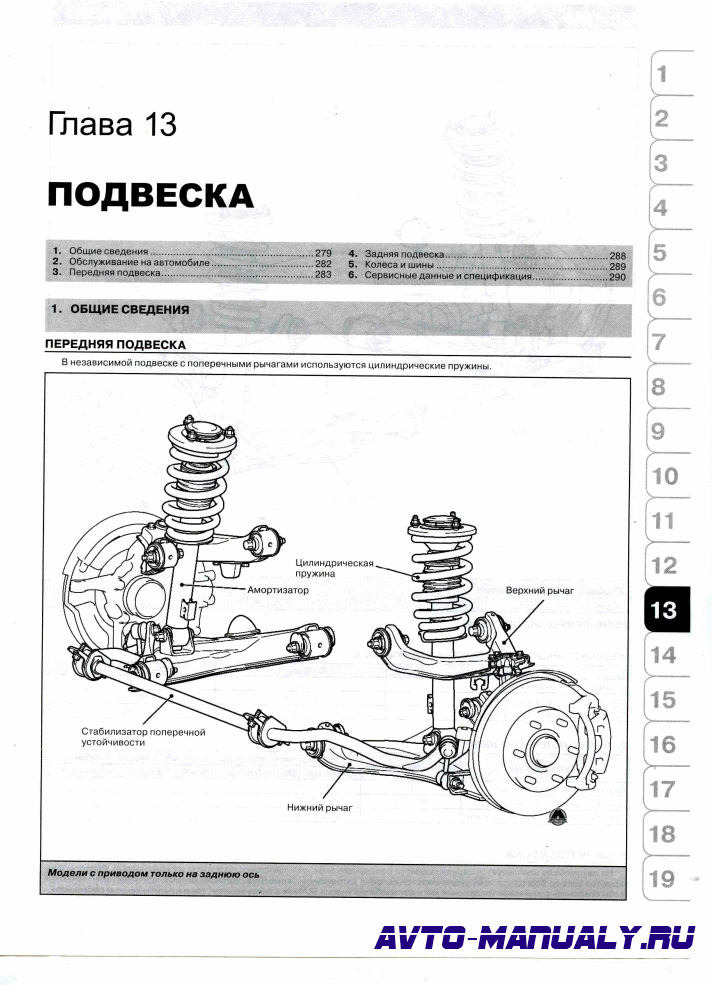 скачать руководство по ремонту двигателей mitsubishi 6g74