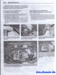 Ремонт и техническое обслуживание Haynes автомобилей Audi A4 (1995-2000 г.в.)