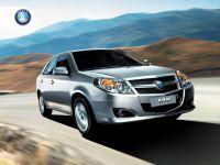 Руководства по ремонту и эксплуатации автомобилей Geely