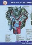 Книга про армейский автомобиль КамАЗ-4310